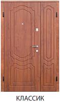 """Входная металлическая полуторная дверь для улицы """"Портала"""" (Стандарт) - модель Классик"""