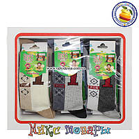 Носки в коробке для малышей Размер: 0- 1 год (12 шт в упаковке) (5277-2)