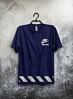 """Футболка мужская Nike """"Trask & Field"""" (темно-синяя)"""