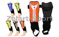 Щитки футбольные с защитой лодыжки DIA FB-602P (пластик, EVA, S(l-18см), M(l-19см), цвета в ассортименте)