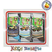 Носки с трактором для мальчиков Размер: 0- 1 год (12 шт в упаковке) (5279-2)
