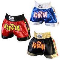 Форма для тайского бокса и кикбоксинга