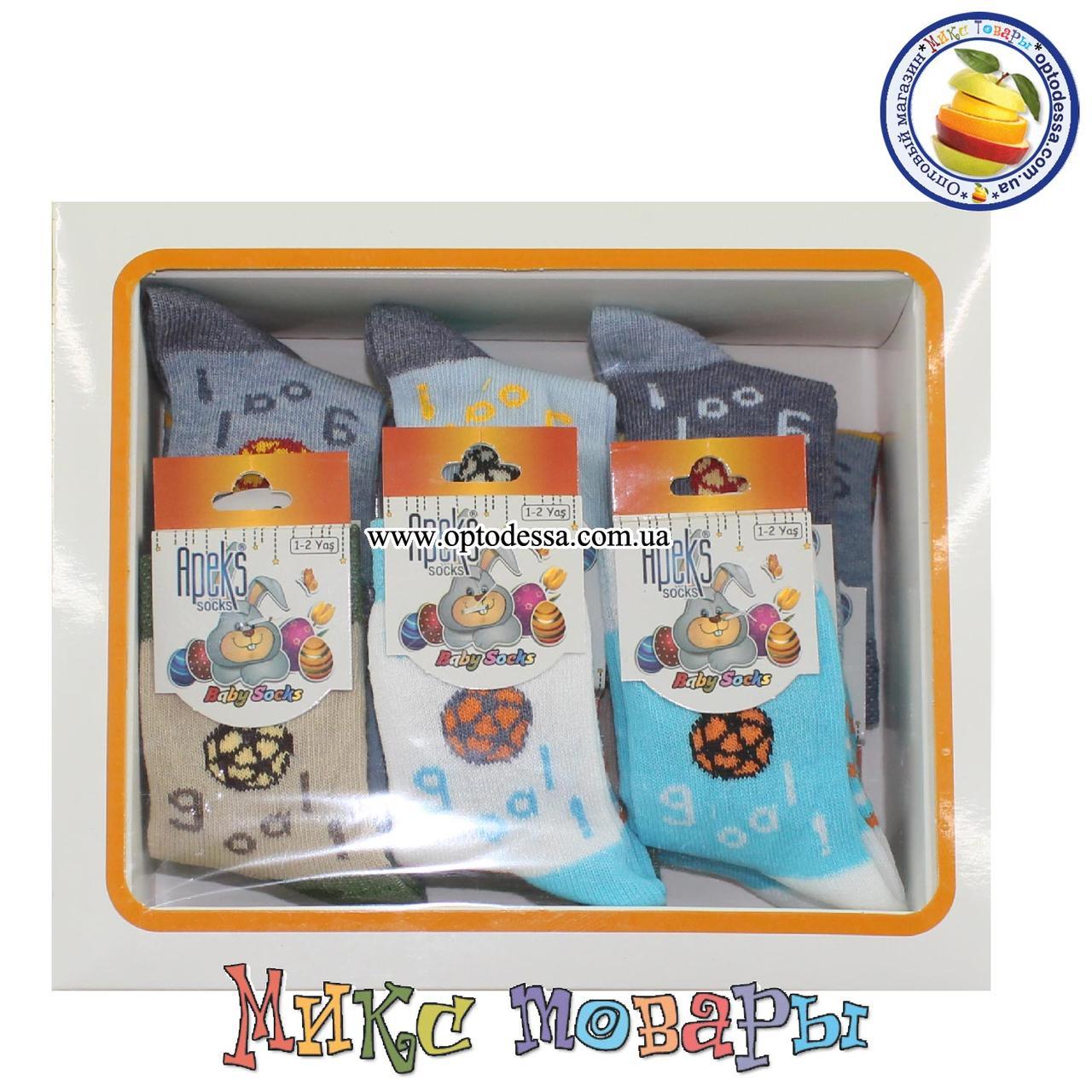 Носки с мячом для малышей Размер: 3- 4 года (12 шт в упаковке) (5281-2)