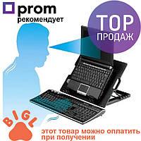 Подставка для охлаждения ноутбуков и нетбуков, Ergostand LX-928  / Аксессуары для компьютеров
