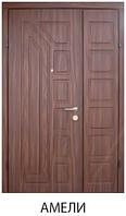 """Входная металлическая полуторная дверь для улицы """"Портала"""" (Стандарт) - модель Амели"""