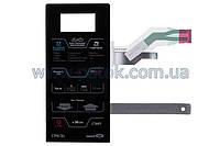 Клавиатура для СВЧ печи Samsung GE83DTR DE34-00356A