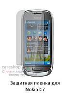 Глянцевая защитная пленка для Nokia C7