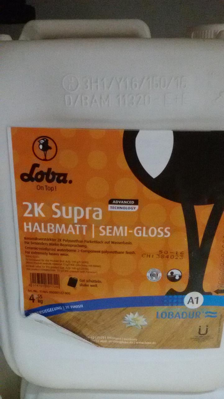 Лак LOBADUR 2К Supra A.T. двухкомпонентный 5л