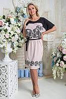 46-52 размеры, Бежевое красивое летнее Платье Герма с цветочным принтом