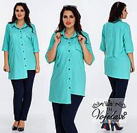 Рубашка женская на пуговицах (большие размеры)
