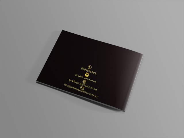 Обложка для буклета 297х105 мм (задняя сторона)