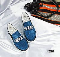 Туфли женские украшенные цепочкой