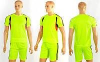 Футбольная форма подростковая Line CO-4587-LG (PL, р-р M-XL, салатовый, шорты салатовый)