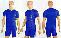 Футбольная форма подростковая Lucky CO-3123-B (р-р S-XL, синий, шорты синие)