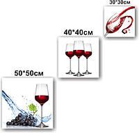 """Мультипанно """"Красное вино (подборка картин)""""  (1200х500 мм)  [3 модуля]"""