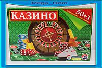 Настольная игра Казино, Технок