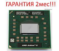 ГАРАНТИЯ 2мес. AMD Athlon II Dual-Core Mobile P360 - AMP360SGR22GM