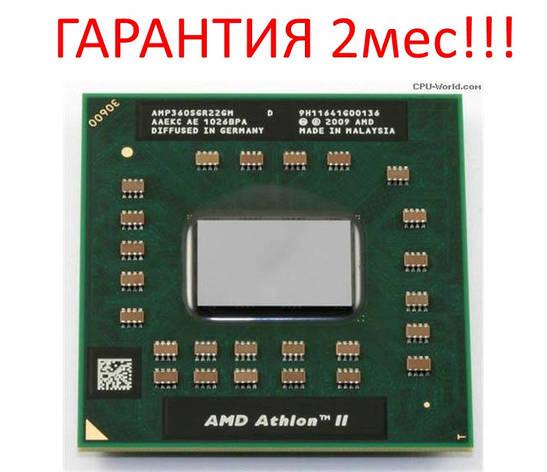 ГАРАНТИЯ 2мес. AMD Athlon II Dual-Core Mobile P360 - AMP360SGR22GM, фото 2