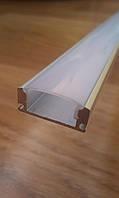 Накладної алюмінієвий профіль для світлодіодних стрічок з розсіювачем LED-08