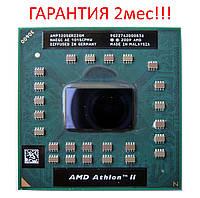 ГАРАНТИЯ 2мес. AMD Athlon II Dual-Core Mobile P320 - AMP320SGR22GM