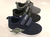 Детские кроссовки для мальчиков на липучках Lin Shi оптом Размеры 26-31
