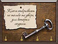 Настенная ключница на деревянном фоне ключ