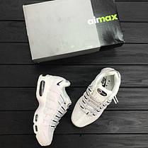 Женские кроссовки Nike Air Max 95 White топ реплика, фото 2
