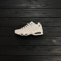 Женские кроссовки Nike Air Max 95 White топ реплика, фото 3