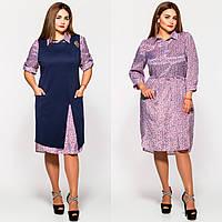 Платье с жилетом больших размеров Алиссия синее