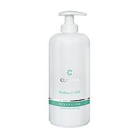 Очищающее молочко для раздраженной кожи с розацеа и куперозом - Clarena Redless U Milk, 500ml