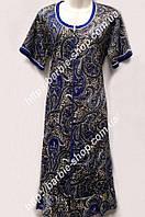 Женский летний халат большие размеры  3520