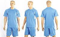 Футбольная форма Run CO-3146-LB (PL, р-р M-XXL, голубой, шорты голубые)