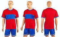 Футбольная форма Two colors CO-1503-R (PL, р-р M-XXL, красный, шорты синие)