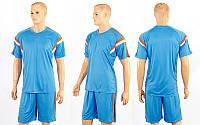 Футбольная форма Vector CO-4476-LB (PL, р-р M-XXL, голубой, шорты голубые)