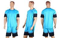 Футбольная форма Аdvance CO-1607-LB (PL, р-р M-XXL, голубой, шорты голубые)