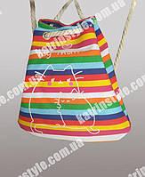 Текстильный городской рюкзак  в яркую полоску