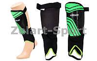 Щитки футбольные с защитой лодыжки ZELART SG-A2202-G (пластик, EVA, l-20см, р-р L, черный-зеленый)