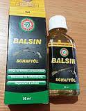 Средство для ухода за деревом Balsin Schaftol (светлое), 50 мл