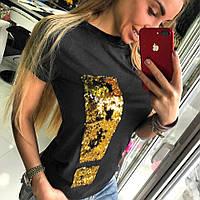Женская футболка с рисунком из пайеток