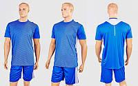 Футбольная форма Variation CO-1011-LB (PL, р-р M-XXL, голубой-серый, шорты голубые)