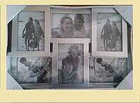Мультирамка на 6 фотографий