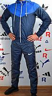 Костюм мужской спортивный Nike плащевка ( куртка ,штаны)