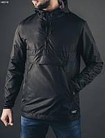 Куртка анорак мужская Forest black Арт. H0019