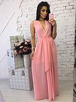 Вечернее платье персикового цвета шифон