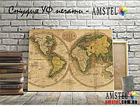 """Картина на холсте """"Старая карта мира"""" (ультрафиолетовая печать)"""