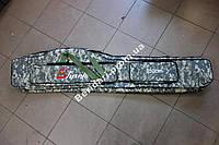 Большой вместительный чехол для удилищ Shark 1,3m  на 3 секции +2 боковых кармана