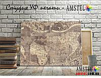 """Картина на холсте """"Старинная карта мира"""" (ультрафиолетовая печать)"""