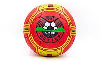 Мяч футбольный Шахтер-Донецк FB-0047-SH1. Распродажа!
