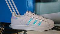 Подростковые кроссовки Adidas SuperStar Holographic перламутр