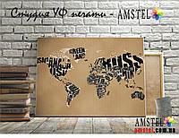 """Картина на холсте """"Карта Мира Арт дизайн"""" (ультрафиолетовая печать)"""